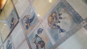 """The word """"quiet"""" in a DIA floor mosaic"""